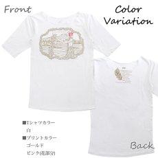 画像3: スリムフィット 5分袖Tシャツ≪ピカケ&マイレ≫≪ネコポス対応可≫ (3)