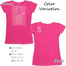 画像9: 売り切りSALE フレンチスリーブ Tシャツ パイナップルライン柄 ネコポス対応可 (9)
