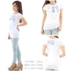 画像3: 売り切りSALE フレンチスリーブ Tシャツ パイナップル柄 ネコポス対応可 (3)