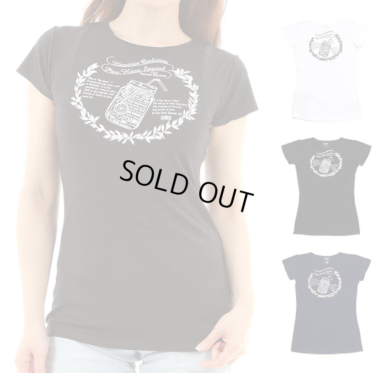 画像1: 売り切りSALE フレンチスリーブ Tシャツ メイソンジャー柄 ネコポス対応可 (1)