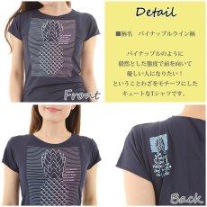 画像2: 売り切りSALE フレンチスリーブ Tシャツ パイナップルライン柄 ネコポス対応可 (2)