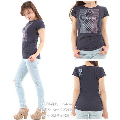 画像3: 売り切りSALE フレンチスリーブ Tシャツ パイナップルライン柄 ネコポス対応可