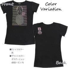 画像7: 売り切りSALE フレンチスリーブ Tシャツ パイナップルライン柄 ネコポス対応可 (7)