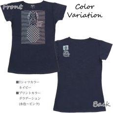 画像8: 売り切りSALE フレンチスリーブ Tシャツ パイナップルライン柄 ネコポス対応可 (8)