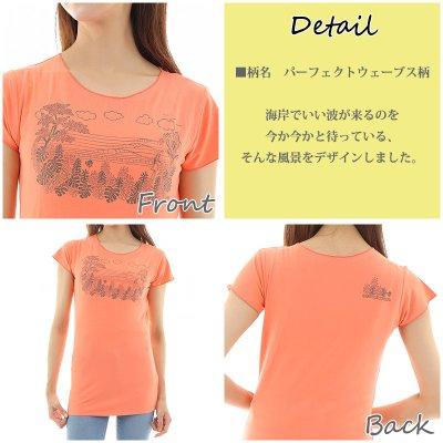 画像2: 売り切りSALE スリムフィット フレンチスリーブ Tシャツ パーフェクトウェーブス柄 ネコポス対応可