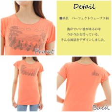 画像2: 売り切りSALE スリムフィット フレンチスリーブ Tシャツ パーフェクトウェーブス柄 ネコポス対応可 (2)