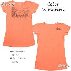 画像9: 売り切りSALE スリムフィット フレンチスリーブ Tシャツ パーフェクトウェーブス柄 ネコポス対応可 (9)