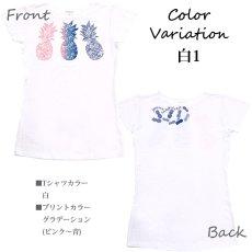 画像6: 売り切りSALE フレンチスリーブ Tシャツ パイナップル柄 ネコポス対応可 (6)