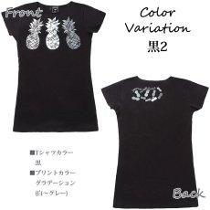 画像8: 売り切りSALE フレンチスリーブ Tシャツ パイナップル柄 ネコポス対応可 (8)
