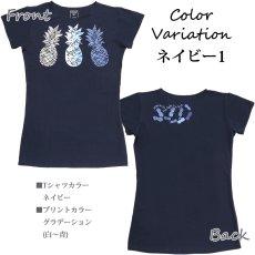 画像9: 売り切りSALE フレンチスリーブ Tシャツ パイナップル柄 ネコポス対応可 (9)