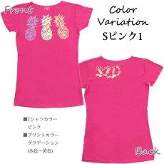 画像10: 売り切りSALE フレンチスリーブ Tシャツ パイナップル柄 ネコポス対応可 (10)