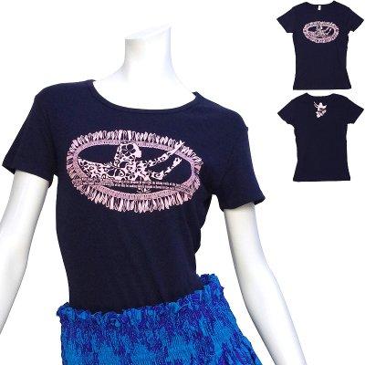 画像1: フライスTシャツ≪ホワイトジンジャーレイ ネイビー×ピンク≫≪ネコポス対応可≫