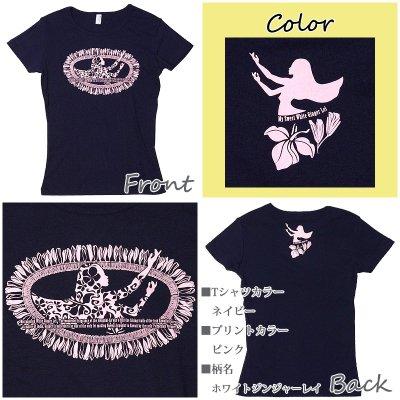 画像3: フライスTシャツ≪ホワイトジンジャーレイ ネイビー×ピンク≫≪ネコポス対応可≫
