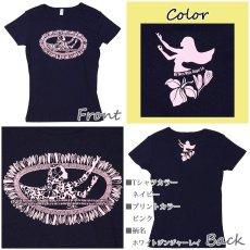 画像5: フライスTシャツ≪ホワイトジンジャーレイ ネイビー×ピンク≫≪ネコポス対応可≫ (5)