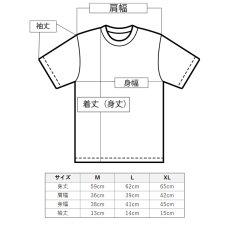画像4: 速乾加工 フライス 半袖 Tシャツ≪トーチジンジャー柄≫≪ネコポス対応可≫ (4)