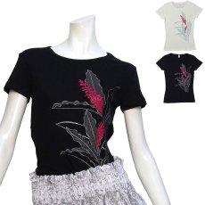 画像1: 速乾加工 フライス 半袖 Tシャツ≪トーチジンジャー柄≫≪ネコポス対応可≫ (1)