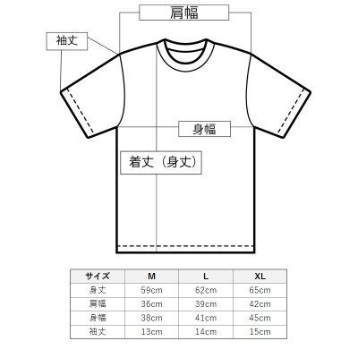画像3: 速乾加工 フライス 半袖 Tシャツ≪トーチジンジャー柄≫≪ネコポス対応可≫