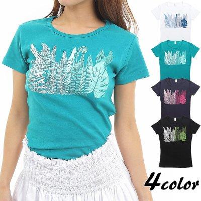 画像1: フラダンス Tシャツ 速乾加工 フライス 半袖 Tシャツ≪クプクプ≫≪ネコポス対応可≫