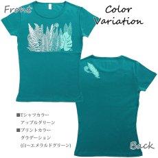 画像6: フラダンス Tシャツ 速乾加工 フライス 半袖 Tシャツ≪クプクプ≫≪ネコポス対応可≫ (6)