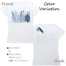 画像3: フラダンス Tシャツ 速乾加工 フライス 半袖 Tシャツ≪クプクプ≫≪ネコポス対応可≫ (3)
