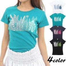 画像1: フラダンス Tシャツ 速乾加工 フライス 半袖 Tシャツ≪クプクプ≫≪ネコポス対応可≫ (1)
