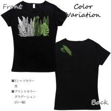 画像4: フラダンス Tシャツ 速乾加工 フライス 半袖 Tシャツ≪クプクプ≫≪ネコポス対応可≫ (4)