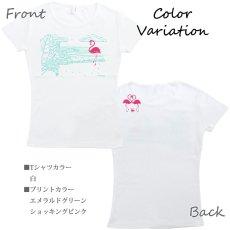 画像3: フラダンス Tシャツ 速乾加工 フライス 半袖 Tシャツ≪Hulamingo≫≪ネコポス対応可≫ (3)