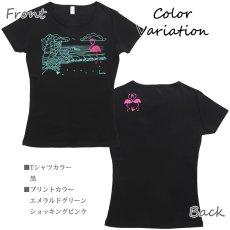 画像4: フラダンス Tシャツ 速乾加工 フライス 半袖 Tシャツ≪Hulamingo≫≪ネコポス対応可≫ (4)