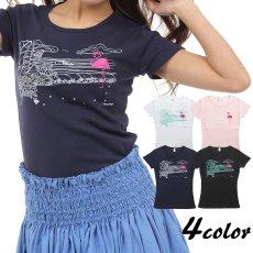 画像1: フラダンス Tシャツ 速乾加工 フライス 半袖 Tシャツ≪Hulamingo≫≪ネコポス対応可≫ (1)