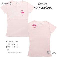 画像6: フラダンス Tシャツ 速乾加工 フライス 半袖 Tシャツ≪Hulamingo≫≪ネコポス対応可≫ (6)