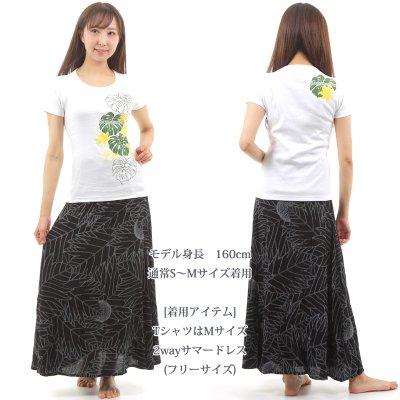 画像2: フラTシャツ 速乾 半袖 フライスTシャツ タヒチアンモンステラ柄 白地 緑&黄色プリント ネコポス配送可