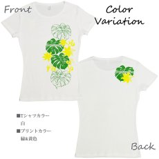 画像4: フラTシャツ 速乾 半袖 フライスTシャツ タヒチアンモンステラ柄 白地 緑&黄色プリント ネコポス配送可 (4)