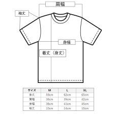 画像6: フラTシャツ 速乾 半袖 フライスTシャツ タヒチアンモンステラ柄 白地 緑&黄色プリント ネコポス配送可 (6)
