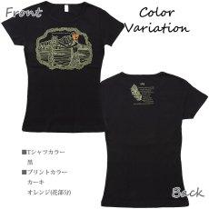 画像8: フラダンス Tシャツ 速乾加工 半袖 ピカケ&マイレ柄 ネコポス対応可 (8)