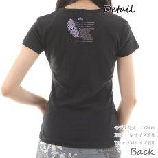 画像5: フラダンス Tシャツ 速乾加工 半袖 ピカケ&マイレ柄 ネコポス対応可 (5)