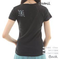 画像4: フラダンス Tシャツ 速乾加工 半袖 アンダーザシー柄 ネコポス対応可 (4)