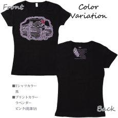 画像7: フラダンス Tシャツ 速乾加工 半袖 ピカケ&マイレ柄 ネコポス対応可 (7)