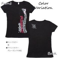 画像6: フラダンス Tシャツ 速乾加工 半袖 アンダーザシー柄 ネコポス対応可 (6)