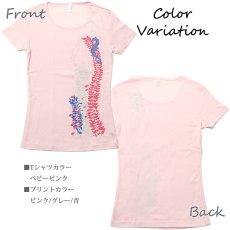 画像7: フラダンス Tシャツ 速乾加工 半袖 アンダーザシー柄 ネコポス対応可 (7)