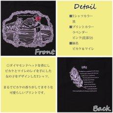 画像2: フラダンス Tシャツ 速乾加工 半袖 ピカケ&マイレ柄 ネコポス対応可 (2)