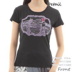 画像4: フラダンス Tシャツ 速乾加工 半袖 ピカケ&マイレ柄 ネコポス対応可 (4)