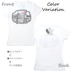 画像6: フラダンス Tシャツ 速乾加工 半袖 ピカケ&マイレ柄 ネコポス対応可 (6)