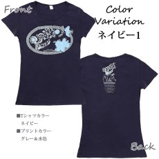 画像7: フラダンス Tシャツ 速乾加工 半袖 ラカ柄 ネコポス対応可 (7)
