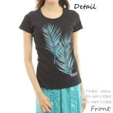 画像3: フラダンス Tシャツ 速乾加工 半袖 ココパームス柄 ネコポス対応可 (3)