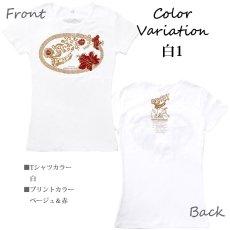 画像5: フラダンス Tシャツ 速乾加工 半袖 ラカ柄 ネコポス対応可 (5)