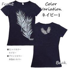 画像7: フラダンス Tシャツ 速乾加工 半袖 ココパームス柄 ネコポス対応可 (7)