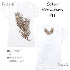 画像5: フラダンス Tシャツ 速乾加工 半袖 ココパームス柄 ネコポス対応可 (5)
