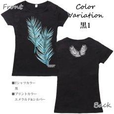 画像6: フラダンス Tシャツ 速乾加工 半袖 ココパームス柄 ネコポス対応可 (6)