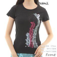 画像3: フラダンス Tシャツ 速乾加工 半袖 アンダーザシー柄 ネコポス対応可 (3)