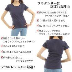 画像3: フラダンス 練習着 フライス 半袖 Tシャツ イヴァイヴァ柄 ネコポス対応可 (3)